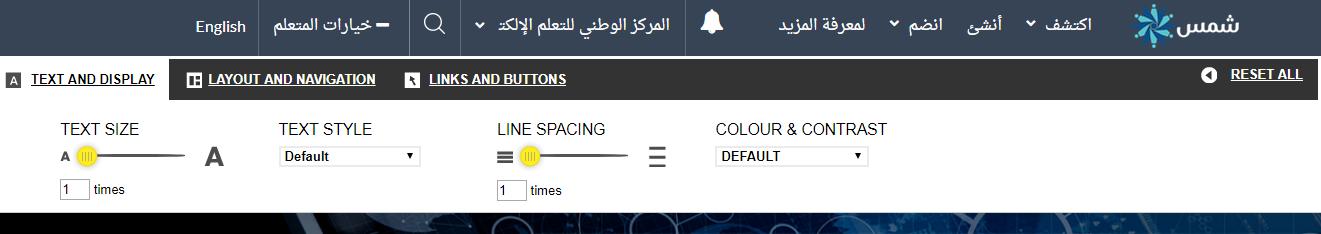 تغيير طريقة عرض النص