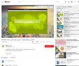 6. تصميم خلفية بتأثيرات رائعة - inkscape