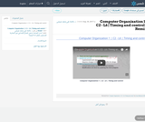 Computer Organization 1 | C2 - L6 | Timing and control - Remix