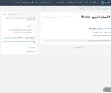 1-6 البرهان الجبري - Remix