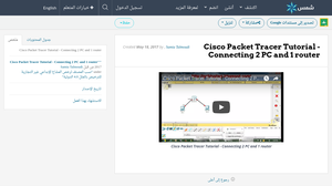 Cisco Packet Tracer Tutorial - Connecting 2 PC and 1 router