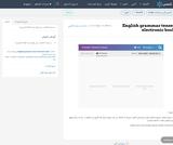 English grammar tenses electronic book