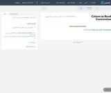 Colors in Saudi Curriculum