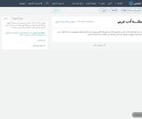 اسئلــــة أدب عربي