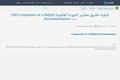 كيفية تطبيق معايير الجودة العالمية QM Components of a Helpful Recommendation-