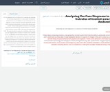 Analysing Use Case Diagrams in a Calculus of Context-aware Ambients