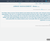 AIRWAY MANAGEMENT - Remix