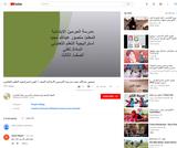 استراتيجية التعلم التعاوني للصف الأول ابتدائي مادة لغتي