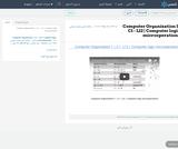 Computer Organization 1 | C1 - L12 | Computer logic microoperations