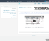 Computer Organization 1 | C1 - L12 | Computer logic microoperations - Remix