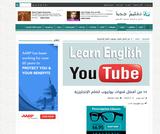 14 من أفضل قنوات يوتيوب لتعلم الإنجليزية