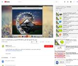 2. تثبيت Inkscape وتغيير لغة الواجهة للغة العربية