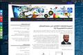 تصميم واجهات التفاعل فى برامج الوسائل المتعددة التعليمية (ج1)