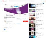 بيئة STEM التعليمية - د. ناصر العويشق