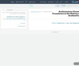 Arabicization-Classic Translators in the History of Arabization
