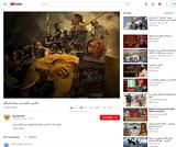 الحرب البونية بين روما وقرطاج