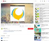 3. تصميم فقاعات كلامية-inkscape