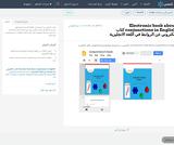 ُُElectronic book about conjunctions in English كتاب الكتروني عن الروابط في اللغة الانجليزية