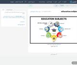 education subject