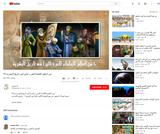 10 من اعظم العلماء العرب تاثيرا فى تاريخ البشريه