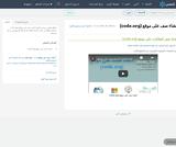 انشاء صف على موقع (code.org)