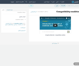 Compatibility condition
