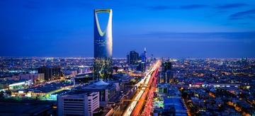 الإدارة العامة للتعليم بمنطقة الرياض