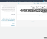 1.Comparative Retrospective Study of Tramadol Toxicity Between National Environmental and Clinical Toxicological Research Center- Cairo University and Alexandria Poisoning Center- Alexandria Universi