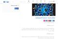 مواقع وأدوات تصميم الانفوجرافيك
