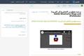 ترجمة مقطع من الإنجليزية إلى العربية ( Adobe Illustrator Align and Pathfinder)