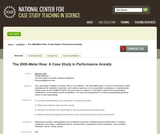 The 2000-Meter Row: A Case Study in Performance Anxiety