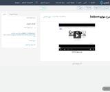شرح موقع kahoot