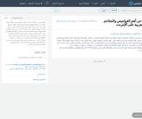 4 من أهم القواميس والمعاجم العربية على الإنترنت