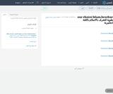 our choice Islam,brochure مطوية للتعرف بالاسلام باللغة الانجليزية
