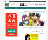 استراتيجيات التعلم التشاركي Collaborative Learning Strategies