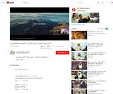 أبيات شهيرة لسُحيم بن وثيل الرياحي - الشيخ صالح المغامسي