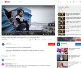 أحكام التجويد في سورة الجمعه