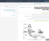 Creative Problem Solving and Engineering Design - Case study 2