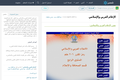 الإعلام العربي والإسلامي