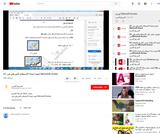 22: كيفية إنشاء الإستعلام الشرطي في Microsoft Access