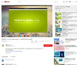 5. تصميم خلفية بنص عربي -inkscape