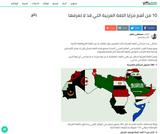 10 من أهم مزايا اللغة العربية التي قد لا تعرفها