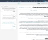 Classera e learning system