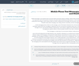 Mobile Phone Text Messaging and Health