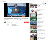 كيف تحفظ القرآن الكريم في وقت سريع وقياسي