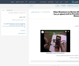 100 Ohm Resistors in Series and in Parallel (مقطع مترجم) - Remix
