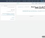 30 سؤال وجواب  عن رؤية المملكة العربية السعودية 2030م