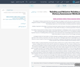 Validity and Relative Validity of Dietary Assessment Methods
