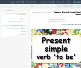 Present Simple Tense (Test( - Remix