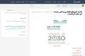 قائمة بالمواقع الإلكترونية التي تساعد في تعلم الرياضيات